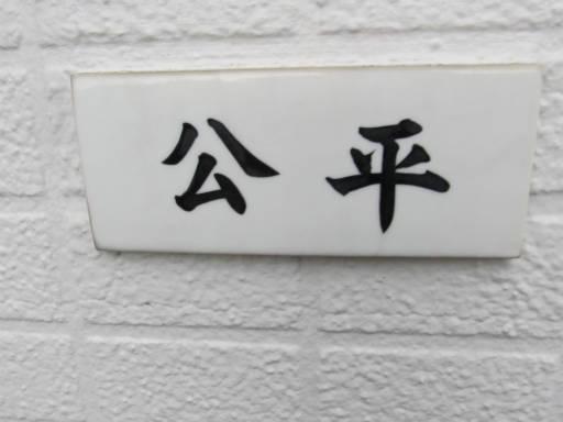 20110522・荒幡富士散歩04