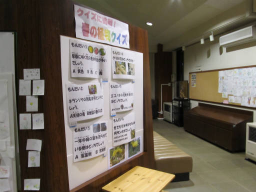 20110522・荒幡富士散歩18
