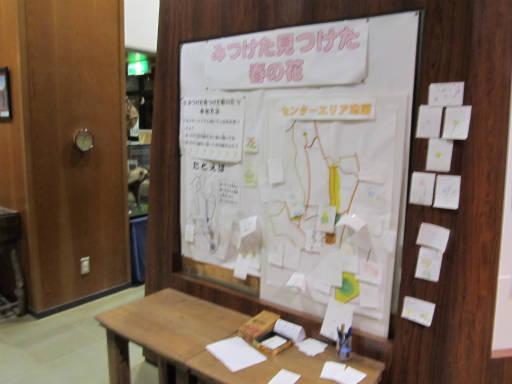20110522・荒幡富士散歩19