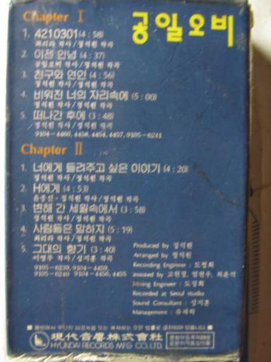 20110616・韓国レトロ06