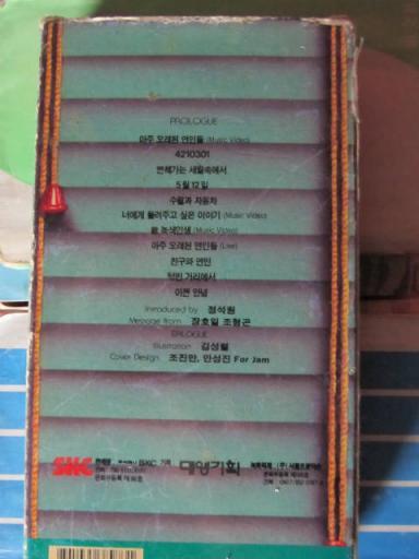 20110616・韓国レトロ04