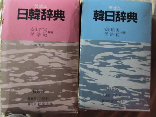 20110616・韓国レトロ01