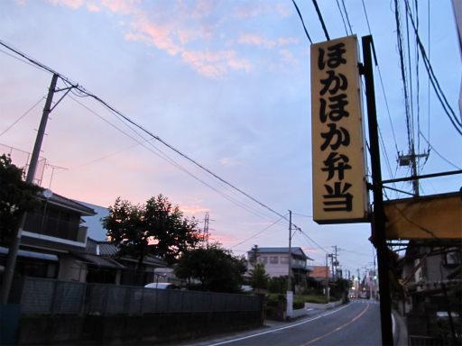 20110624・朝焼け6