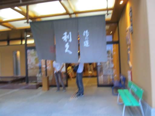 20110625・利休02