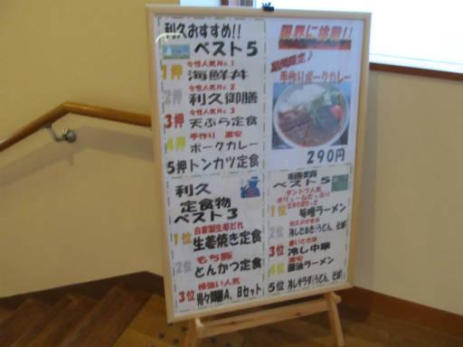 20110625・利休09