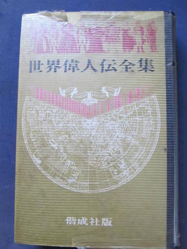 20110624・子供の頃読んだ本4-14