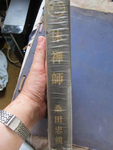 20110624・子供の頃読んだ本4-15