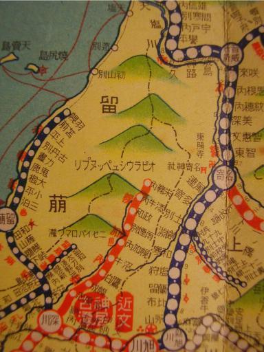 北海道04