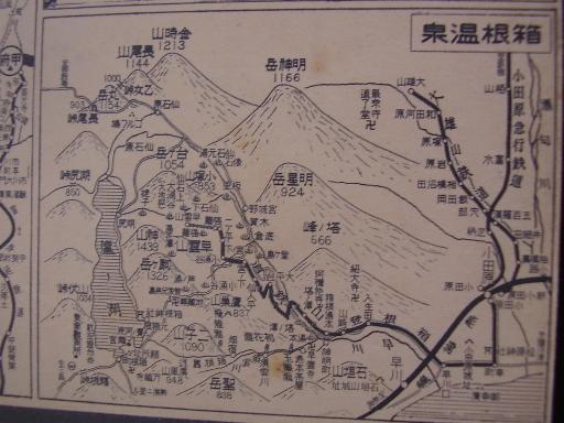 神奈川10