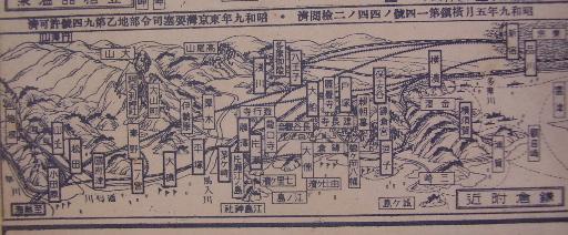 神奈川11