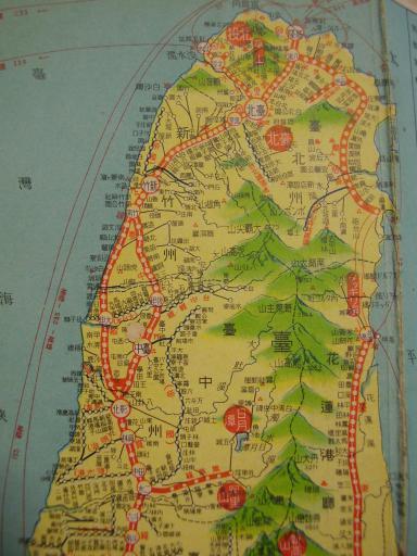 海外・台湾1