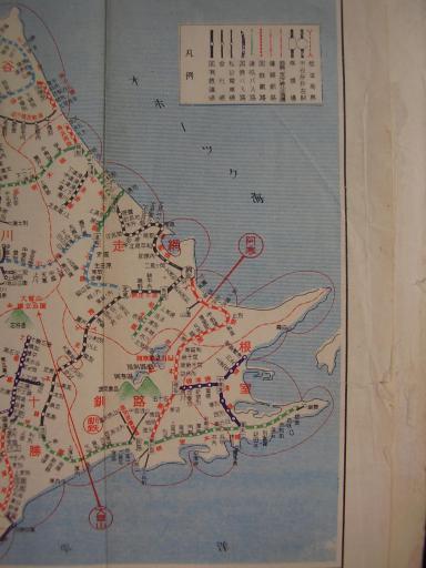 s32北海道1