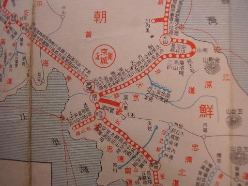 海外・韓国05
