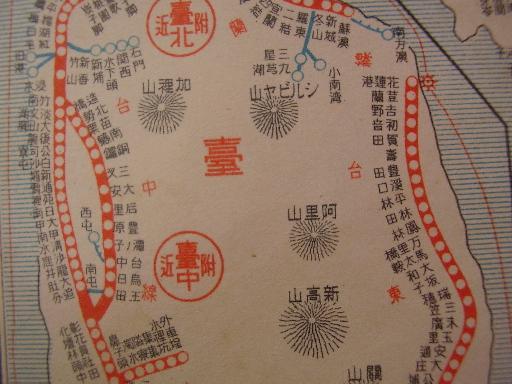 海外・台湾5