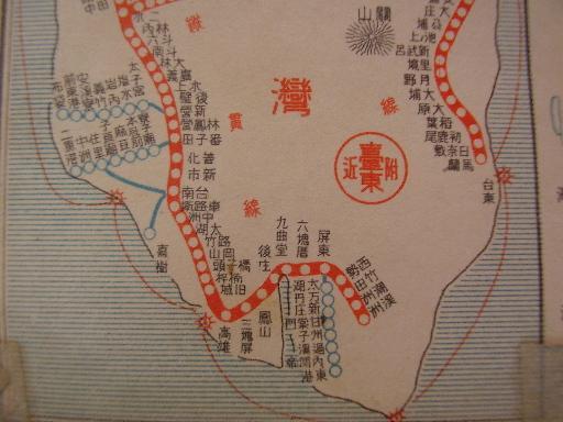 海外・台湾7