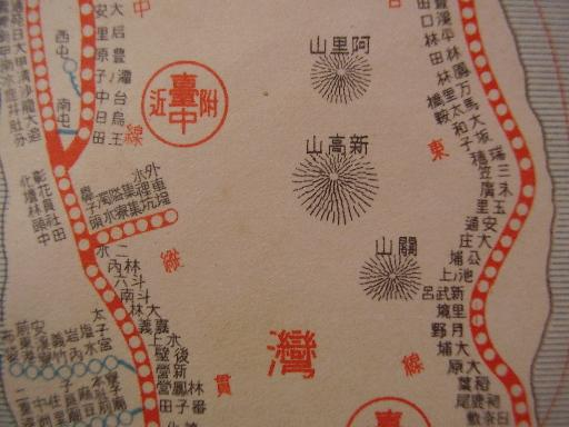 海外・台湾6