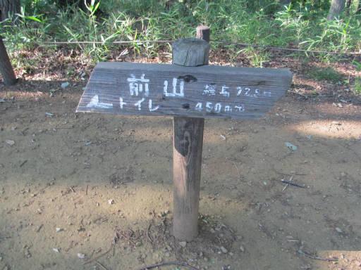 20110714・浅間山31