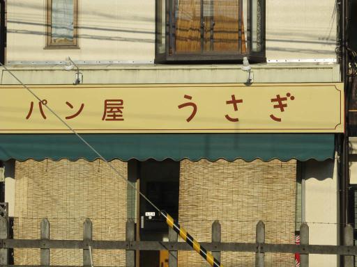 20110714・多磨駅ネオン3