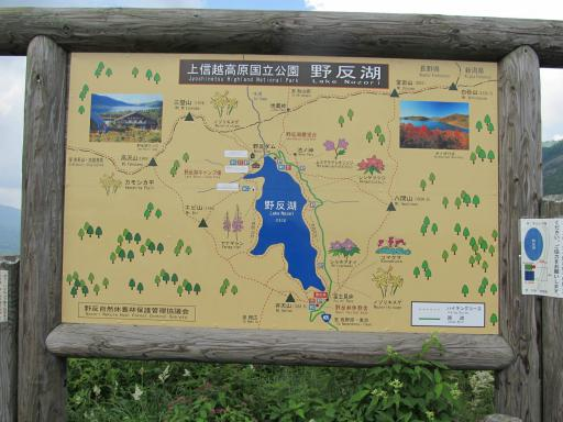 20110717・野反湖15