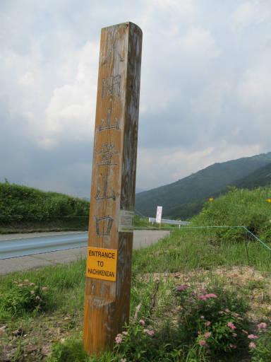 20110717・野反湖20