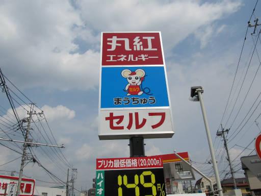 20110816・新所沢散歩06