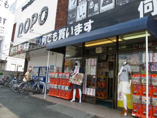 20110816・新所沢散歩03