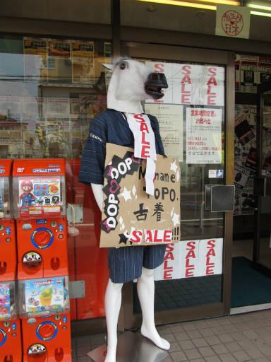 20110816・新所沢散歩04