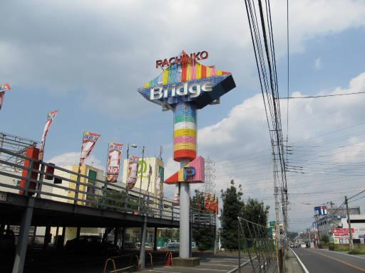 20110816・新所沢散歩08