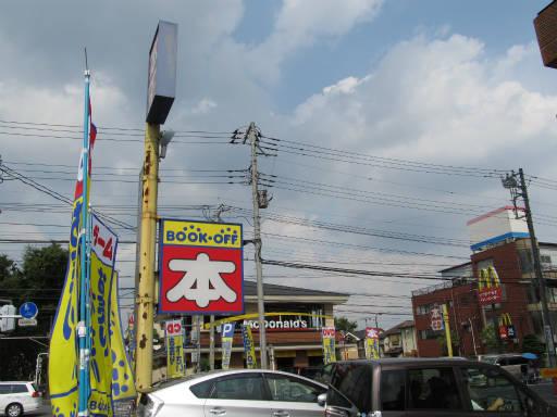 20110816・新所沢散歩14