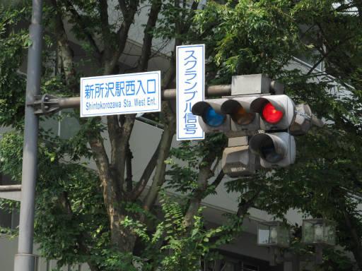 20110816・新所沢散歩26