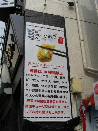 20110816・新所沢散歩32