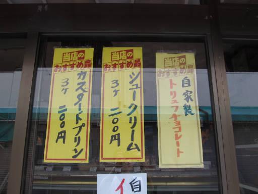 20110816・新所沢散歩36