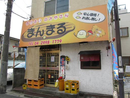 20110816・新所沢散歩39
