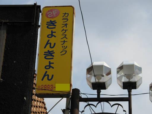 20110816・新所沢散歩41