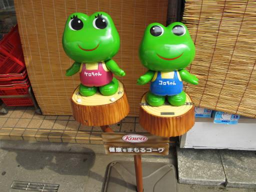 20110816・新所沢散歩44
