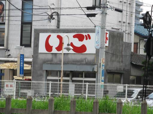 20110816・新所沢散歩53