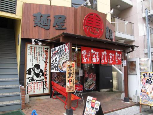 20110816・新所沢散歩50