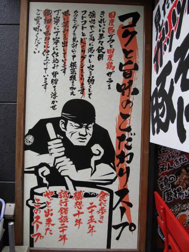 20110816・新所沢散歩51