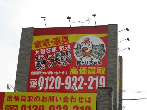 20110816・新所沢散歩71