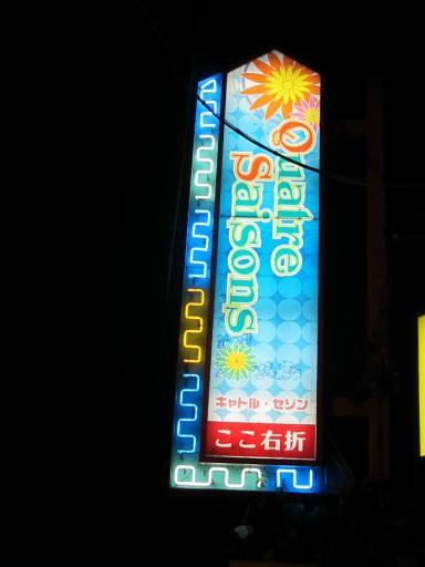 20110824・狭山湖夜の散歩18