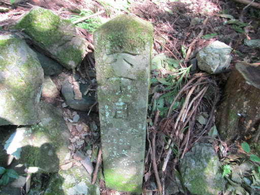 20110910・武甲山2-03・9:20