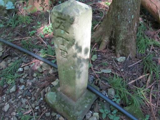 20110910・武甲山2-01・9:18
