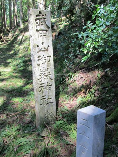 20110910・武甲山3-16