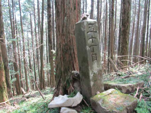 20110910・武甲山4-26