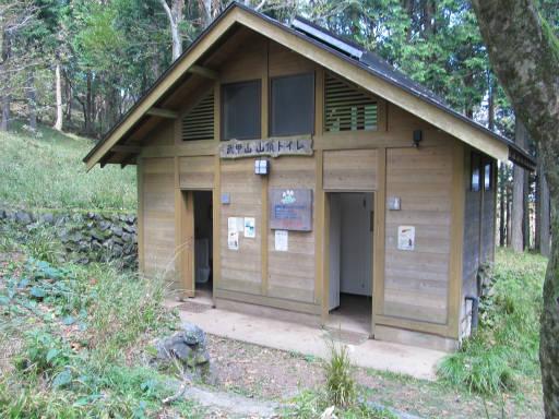 20110910・武甲山4-31