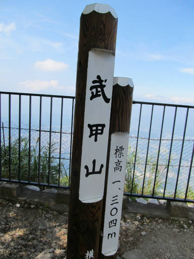 20110910・武甲山5-21