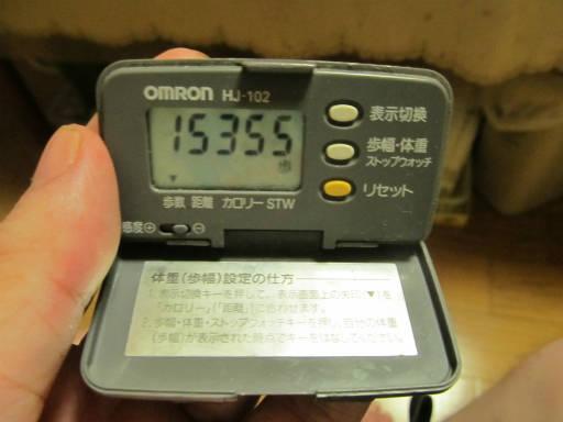 20110918・狭山湖24