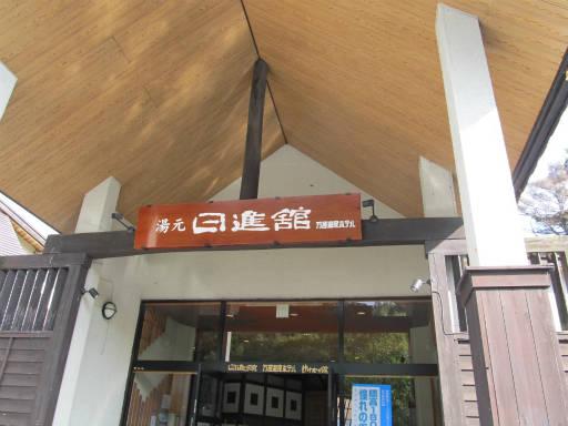 20110923・万座温泉03