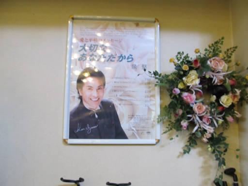 20110923・万座温泉09