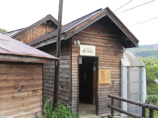 20110923・万座温泉19